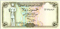 Yemen (Arab Republic) 50 Rials, Statue of Ma\'adkarib - 19 (90-97) - P.27 Ab