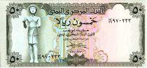 Yemen (Arab Republic) 50 Rials, Statue of Ma\'adkarib - 1973 (78-85) - P.15 b