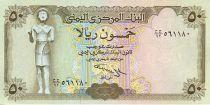 Yemen (Arab Republic) 50 Rials Statue Ma´adkarib - City of Shibam