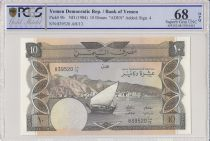 Yemen (Democratic Republic) 10 Dinars Boat - Palm tree - 1984 - PCGS 68 OPQ