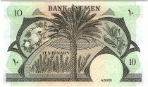 Yemen (Democratic Republic) 10 Dinars Boat - Palm tree - 1984