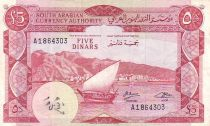 Yemen (Democratic Republic) 5 Dinars Boat - Palm tree - 1965