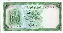Yémen (République Arabe) 1 Rial, Maisons de Sana\'a, Minaret  - 1964 - P.1 a