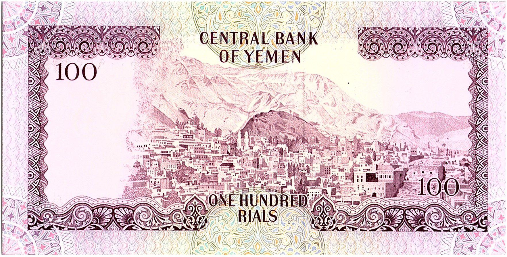 Yémen (République Arabe) 100 Rials, Sculture Chérubin et griffon - Vue de Ta\'izz - 1976 - P.16