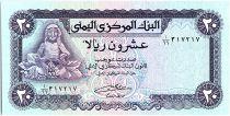 Yémen (République Arabe) 20 Rials, Sculpture en marbre  - 1985 - P.19 b