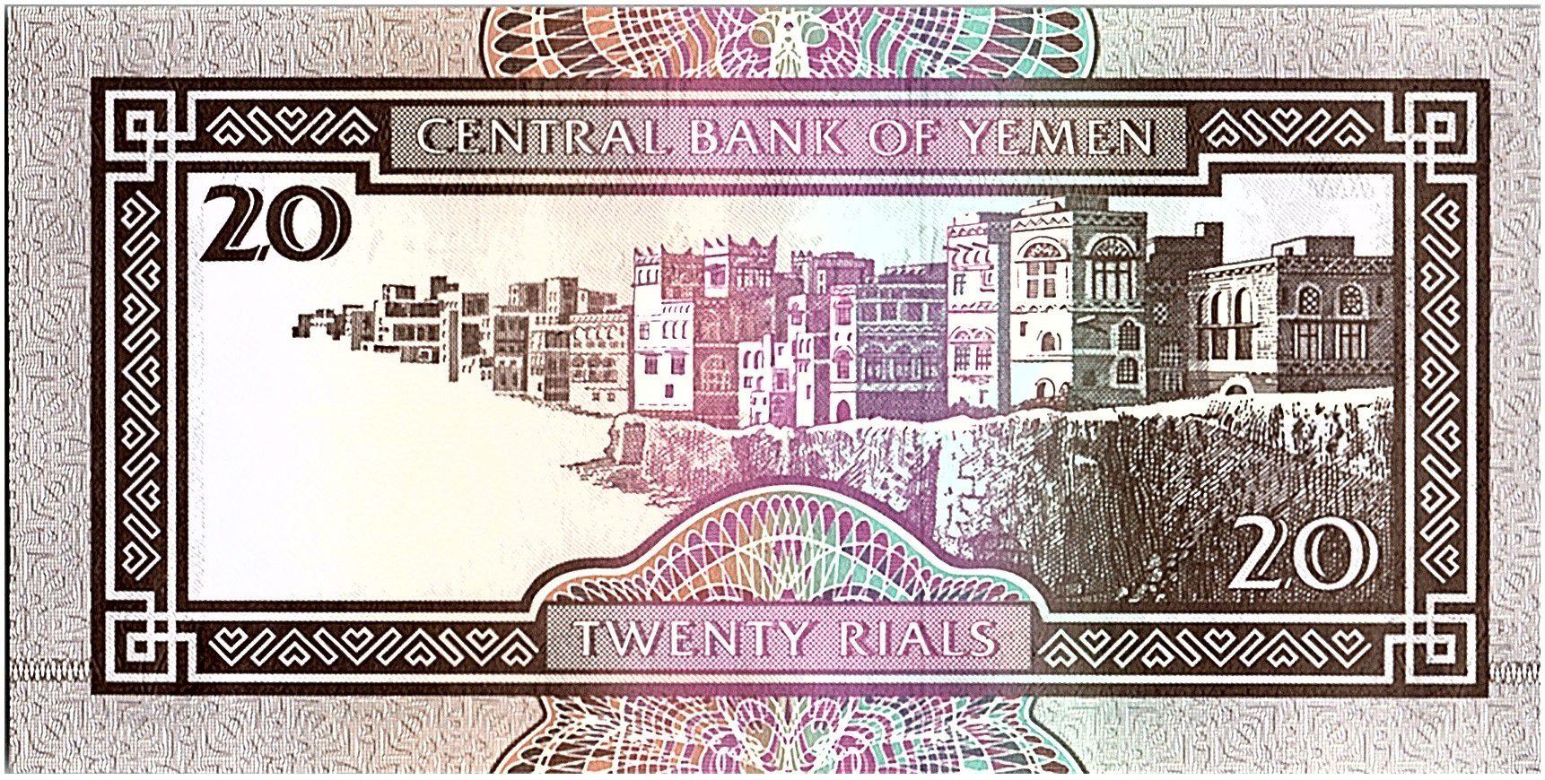 Yémen (République Arabe) 20 Rials, Sculpture en marbre  - 1995 - P.25