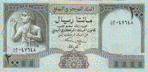 Yémen (République Arabe) 200 Rials Sculpture - Port de Mukalla