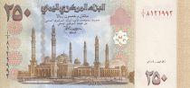 Yémen (République Arabe) 250 Rials - Mosquée Al Saleh de Sana\' a - 2009