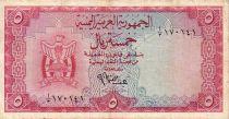 Yémen (République Arabe) 5 Rial Lion de Timna