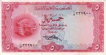 Yémen (République Arabe) 5 Rial Tête de Lion en Bronze - Sculture Lion de Timma
