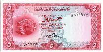 Yémen (République Arabe) 5 Rials, Tête de Lion en Bronze - Lion de Timma - 1969 - P.7