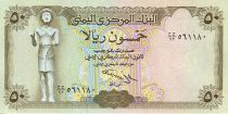 Yémen (République Arabe) 50 Rials Statue Ma´adkarib - Cité de Shibam