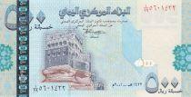Yémen (République Arabe) 500 Rials 2001 - Palais, mosquée