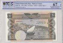 Yémen (République Démocratique) 10 Dinars Bateau - Palmier - 1984 - PCGS 67 OPQ