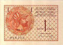 Yougoslavie 1 Dinar Homme casqué