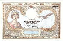 Yougoslavie 1000 Dinara  - Reine Marie - 1931