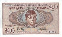 Yougoslavie 20 Dinara Roi Peter II - 1936