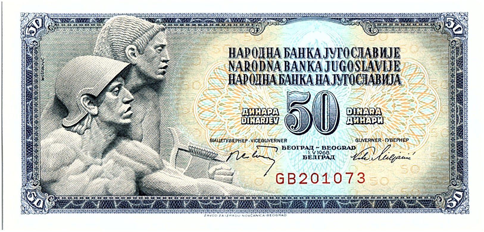 Yougoslavie 50 Dinara - Relief de Mestrovic - 1981