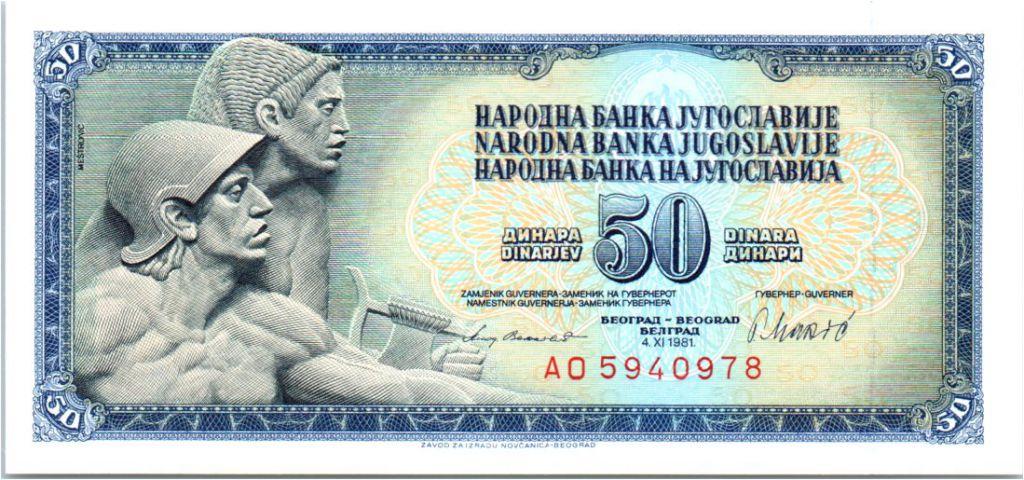 Yougoslavie 50 Dinara Relief de Mestrovic - 1981