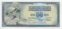 Yougoslavie 50 Dinara Relief de Mestrovic