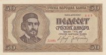 Yougoslavie 50 Dinara Roi Petar - 1942
