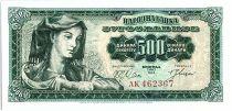 Yougoslavie 500 Dinara  - Paysanne et Champs - 1963