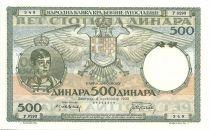 Yougoslavie 500 Dinara Pierre II - Aigle à 2 têtes