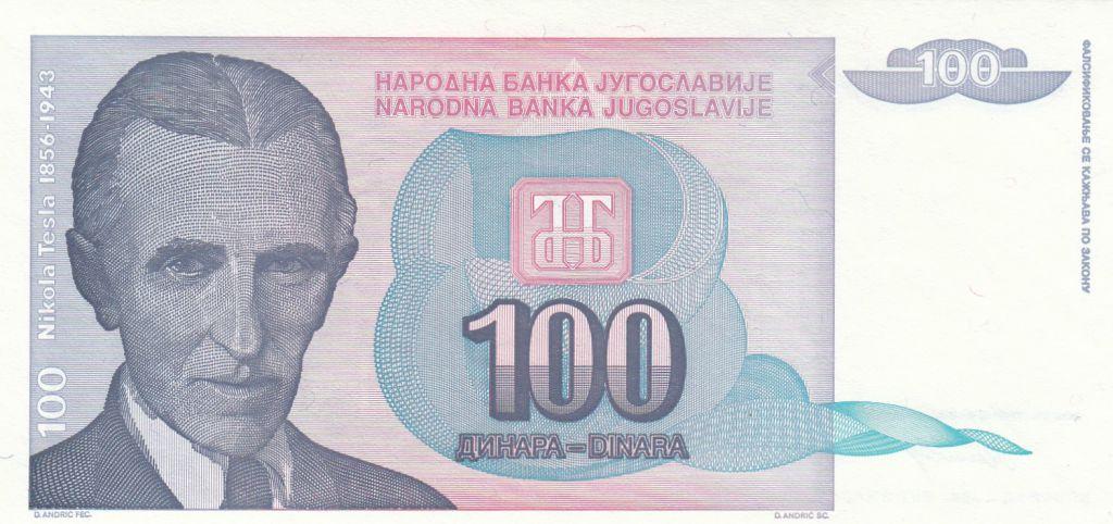 Yugoslavia 100 Dinara 1994 -  Nikola Tesla - Tesla Museum