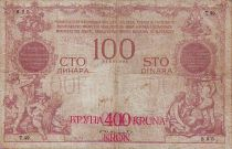 Yugoslavia 100 Dinara Children