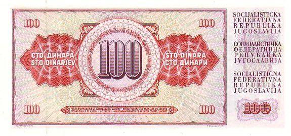 Yugoslavia 100 Dinara Equestrian statue Peace of Augustincic