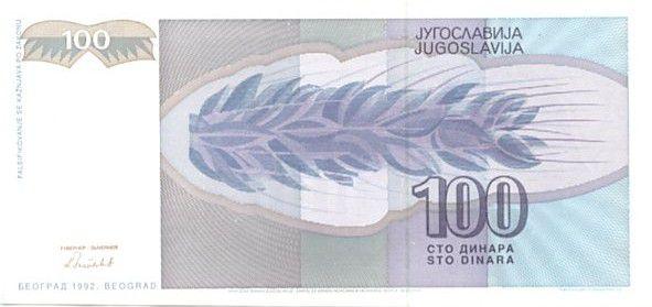 Yugoslavia 100 Dinara Young woman - Stalk