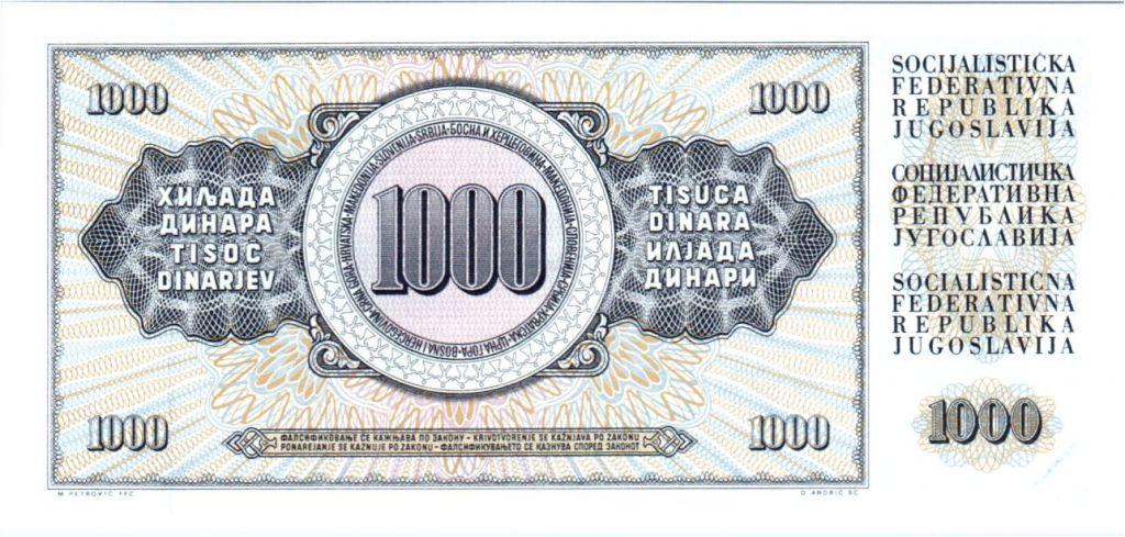 Yugoslavia 1000 Dinara Woman with fruit - 1981
