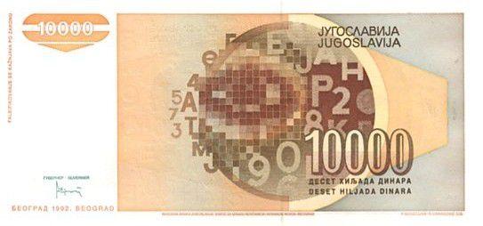 Yugoslavia 10000 Dinara Young girl