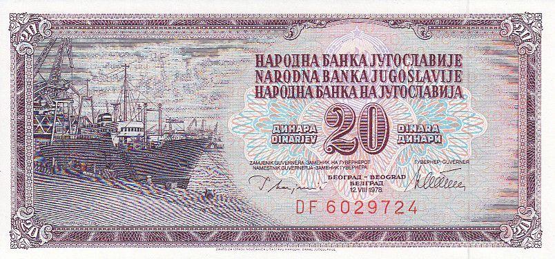 Yugoslavia 20 Dinara - Dockside - Face value - 1978