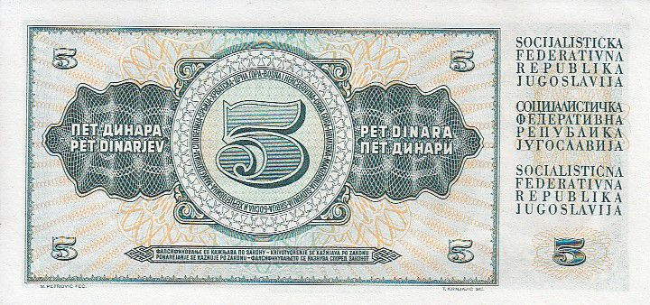 Yugoslavia 5 Dinara - Farm woman - Face value - 1968