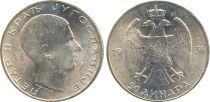 Yugoslavia 50 Dinara Petar II - 1938