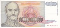 Yugoslavia 50 Milliards Dinara Dinara, Serbian Prince Milan Obrenovich - Villa Obrenivich