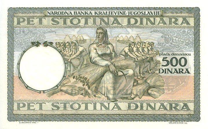 Yugoslavia 500 Dinara Peter II, double headed eagle