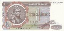 Zaire 1 Zaire - President Sese Seko Mobutu - Pyramid - 1979