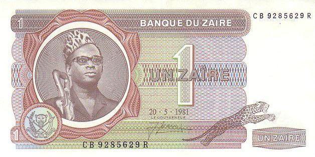 Zaire 1 Zaire Pdt Mobutu - Factory, Pyramide