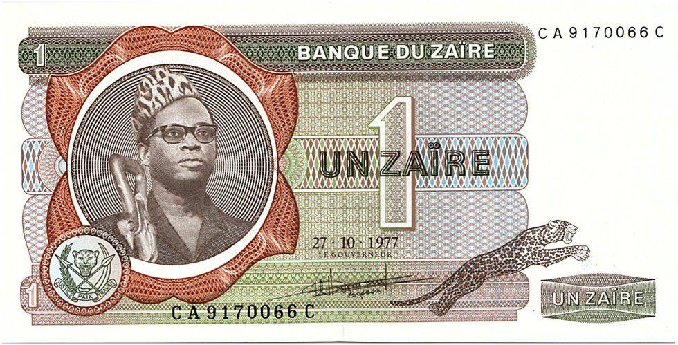 Zaire 1 Zaire Pdt Mobutu - Pyramid - 1977