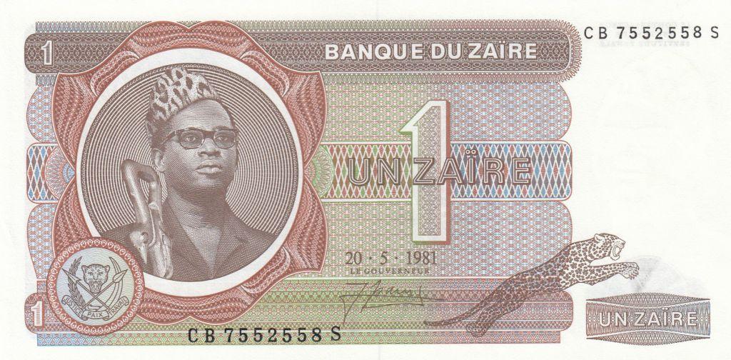 Zaïre 1 Zaire Pdt Mobutu - Pyramide - 1981