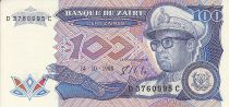 Zaire 100 Zaïres - Presidente Sese Seko Mobutu - Banco de Zaïre - 1988