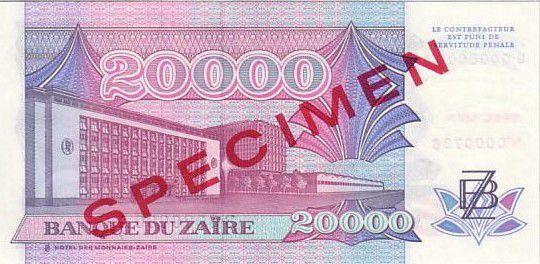 Zaïre 20000 Zaire Pdt Mobutu, léopard - Banque du Zaïre