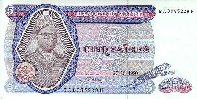 Zaïre 5 Zaire Pdt Mobutu - Barrage - 1980