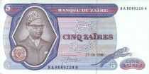 Zaire 5 Zaire Pdt Mobutu - Hydroelectric dam - 1980