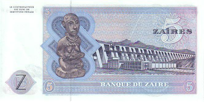 Zaire 5 Zaire Pdt Mobutu - Hydroelectric dam - 1980