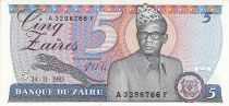 Zaire 5 Zaires - President Sese Seko Mobutu - Hydroelectric dam - 1985