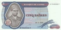 Zaïre 5 Zaires 1979 - Pdt Mobutu, Barrage