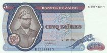 Zaire 5 Zaires 1980 - Pdt Mobutu, Dam